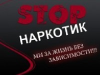 Оперативниками в центре Москвы пресечена деятельность притона для потребления наркотических средств