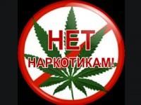 Сотрудниками УНК ГУ МВД России по г. Москве задержаны подозреваемые в хранении наркотических средств