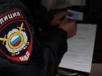 Столичные полицейские задержали подозреваемых в покушении на сбыт наркотических средств