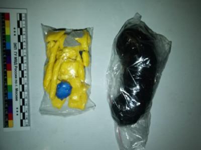 Сотрудники УВД по ВАО задержали подозреваемого в покушении на сбыт психотропного вещества